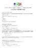 PlaJe BFC – CdP 21 – Fiche de renseignement pour demande de participation CdP 21
